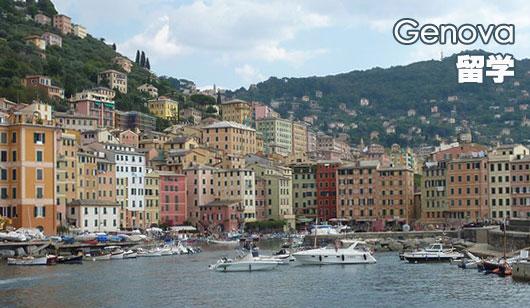 ジェノヴァ - Genoa