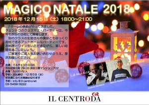 02 poster natale 2018