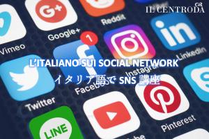 poster social network class